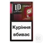 Сигареты LD Autograph Compact Red Rhythm