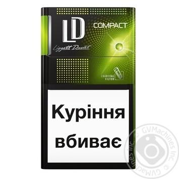 Cigarettes LD Autograph Compact Green Swing
