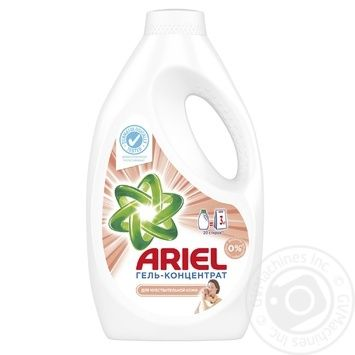 Ariel  For Sensitive Skin Liquid Laundry Detergent 1,3l - buy, prices for Furshet - image 1