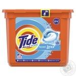 Tide Pods 3 In 1 Lenor Aroma Washing Capsules 23pcs 24,8g
