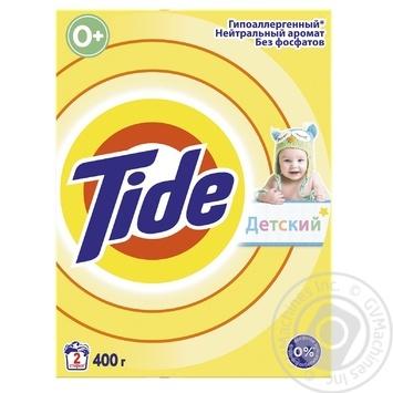 Стиральный порошок Tide Детский автомат 400г - купить, цены на Novus - фото 1