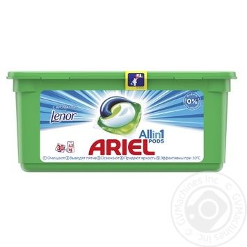 Капсулы Ariel Pods All in 1 с ароматом Lenor 30шт 28,8г