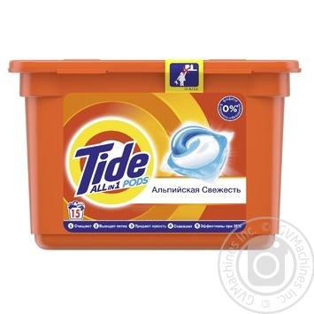 Капсулы для стирки Tide Все-в-1 Альпийская свежесть 15шт - купить, цены на МегаМаркет - фото 1