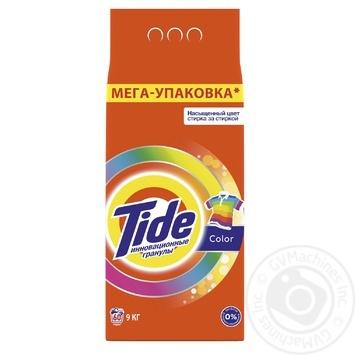 Пральний порошок Tide Color автомат 9кг - купити, ціни на Метро - фото 1