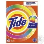 Tide Color Automat Laundry Detergent Powder 450g