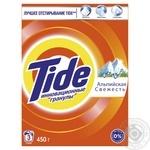 Tide Alpine Fresh Automat Laundry Powder Detergent 450g