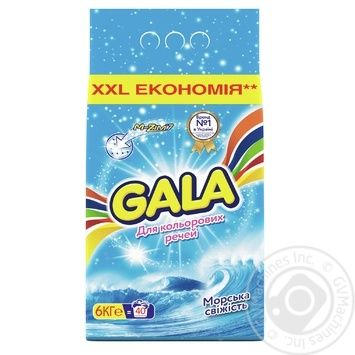 Стиральный порошок Gala Морская свежесть для цветного белья 6кг - купить, цены на Фуршет - фото 1