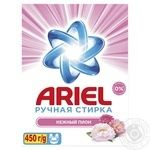Ariel Gentle Peony Laundry Powder Detergent 450g