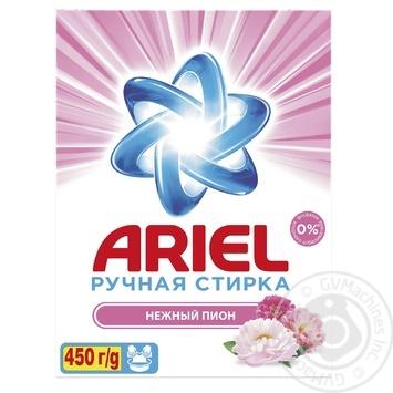 Порошок стиральный Ariel Нежный пион 450г - купить, цены на Восторг - фото 1