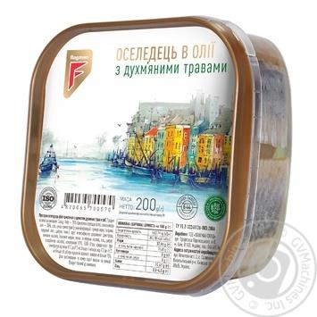 Оселедець Flagman філе-шматочки в олії з духмяними травами 200г - купити, ціни на Фуршет - фото 1