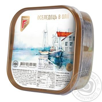 Сельдь Flagman филе-кусочки в масле 200г Украина - купить, цены на Фуршет - фото 1