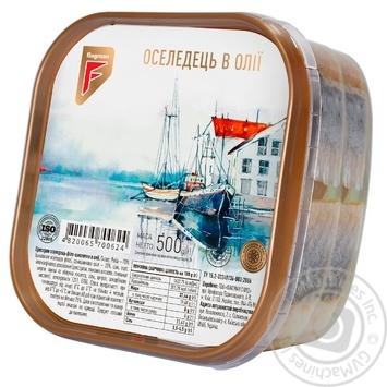 Сельдь Flagman филе-кусочки в масле 500г - купить, цены на Фуршет - фото 2