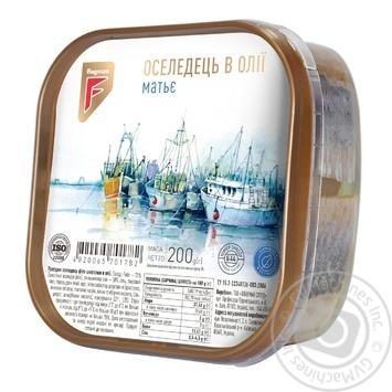 Flagman Herring fillet pieces in oil 200g - buy, prices for Furshet - image 1