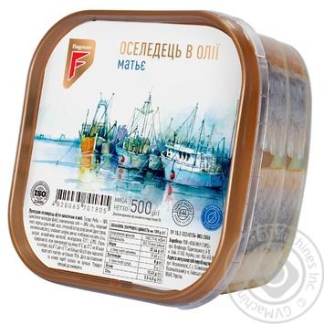 Flagman Matie Herring Fillets In Oil - buy, prices for Furshet - image 1