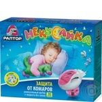 Raptor Nekusaika For Childrens Without Aroma Against Mosquitoes Device + Liquid 30 Nights Set