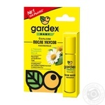 Gardex Baby After Bites Baby Balm 7ml