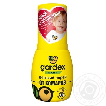 Gardex Baby Against Mosquito Spray 50ml - buy, prices for Metro - photo 1