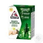 Raptor Without Aroma Against Mosquitoes Liquid 60 Nights - buy, prices for MegaMarket - image 1