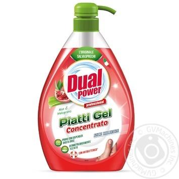 Гель для миття посуду Dual Power Алоє та гранат концентрований 1л - купити, ціни на Ашан - фото 1