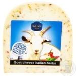 Сыр козий Goat Farm полутвердый с итальянскими травами 50% 200г