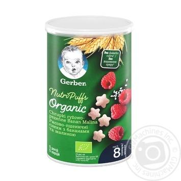 Снек Gerber Organic Nutri Puffs рисово-пшеничный банан с малиной 35г