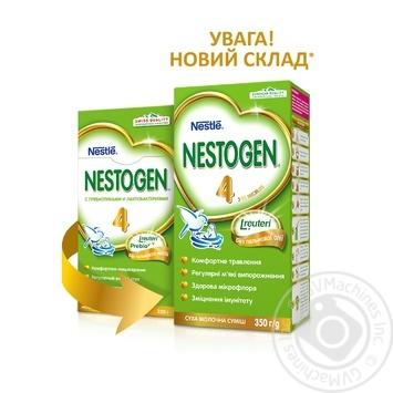 Смесь молочная сухая Nestle Nestogen 4 350г - купить, цены на Novus - фото 3