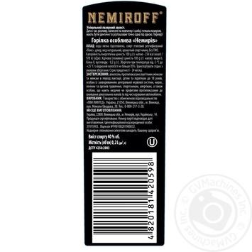 Nemiroff Special Vodka 40% 0,2l - buy, prices for Novus - image 2