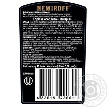 Водка Nemiroff Оригинал 40% 0,5л - купить, цены на Novus - фото 2