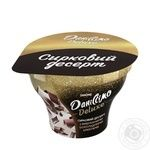 Danone Danissimo Deluxe with chocolate curd dessert 3% 130g - buy, prices for MegaMarket - image 1