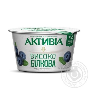 Activia blueberry yogurt 2% 130g - buy, prices for Novus - image 1