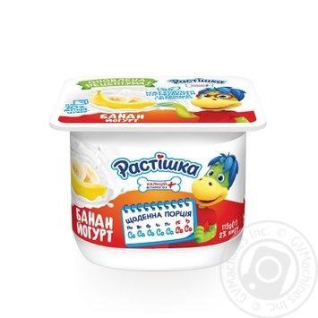 Йогурт Растішка Банан 2% 115г - купити, ціни на МегаМаркет - фото 1