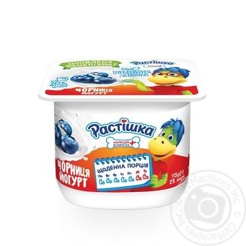 Danone Rastishka with blueberries yogurt 2% 115g - buy, prices for CityMarket - photo 1
