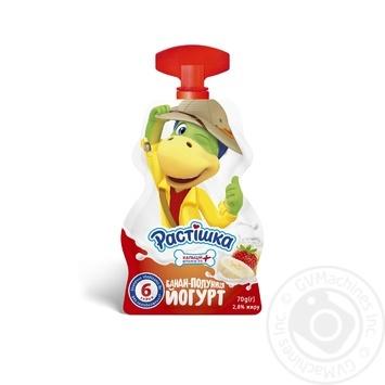 Йогурт Растишка клубника-банан 2,8% 70г - купить, цены на ЕКО Маркет - фото 1