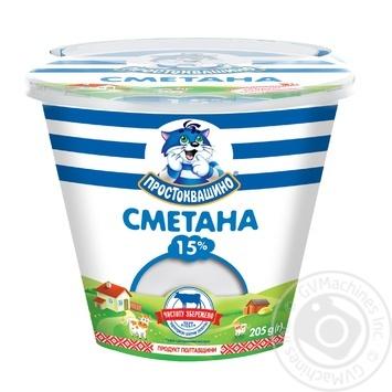Prostokvasyno Sour cream 15% 205g - buy, prices for Novus - image 1