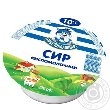 Cottage cheese Prostokvashino 10% 300g - buy, prices for Furshet - image 1