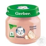 Gerber Baby Chicken Puree