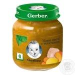 Gerber pumpkin-veal puree 130g - buy, prices for CityMarket - photo 1