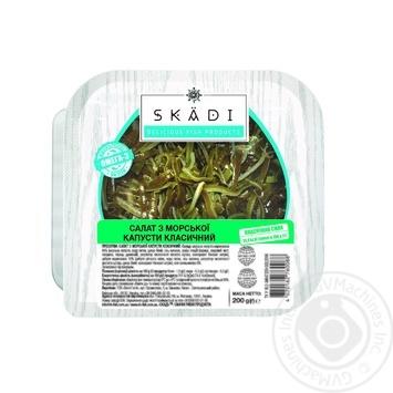Салат з морської капусти Skadi Класичний 200г