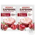 Ukrasa Garnet Food Dye