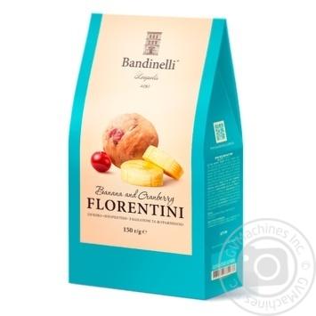 Печенье Bandinelli Флорентини с клюквой 150г