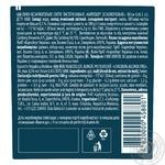 Пиво Carlsberg светлое безалкогольное 0% 0,45л - купить, цены на МегаМаркет - фото 2