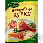 Spices Lyubystok for chicken 30g - buy, prices for Novus - image 1