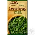 Зелень укропа Любисток сушенная 10г