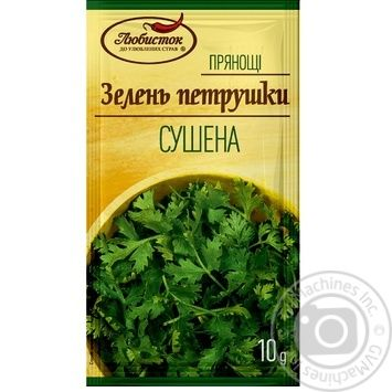 Зелень петрушки Любисток сушенная 10г - купить, цены на Восторг - фото 1