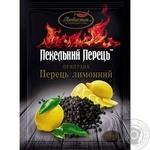 Перець Любисток Пекельний перець лимонний 30г