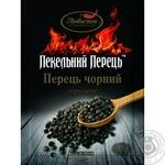 Spices Lyubystok 50g