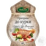 Spices Lyubystok for chicken 40g - buy, prices for Novus - image 1