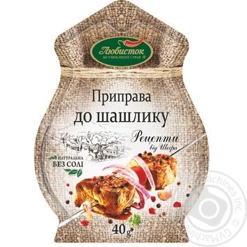 Приправа Любисток Рецепты от шефа к шашлыку б/соли 40г