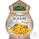 Приправа Любисток Рецепты от шефа к плову б/соли 40г