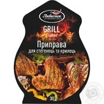 Spices Lyubystok Grill for wings 30g packaged